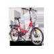 https://www.ovelo.fr/13527-thickbox_default/british-500wh-moteur-pedalier-rouge.jpg